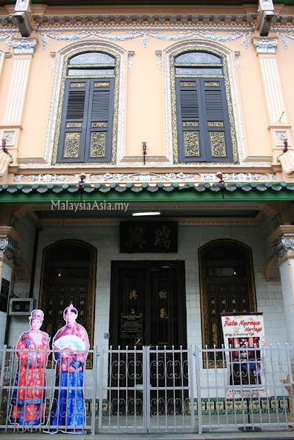 Peranakan Museum Malacca