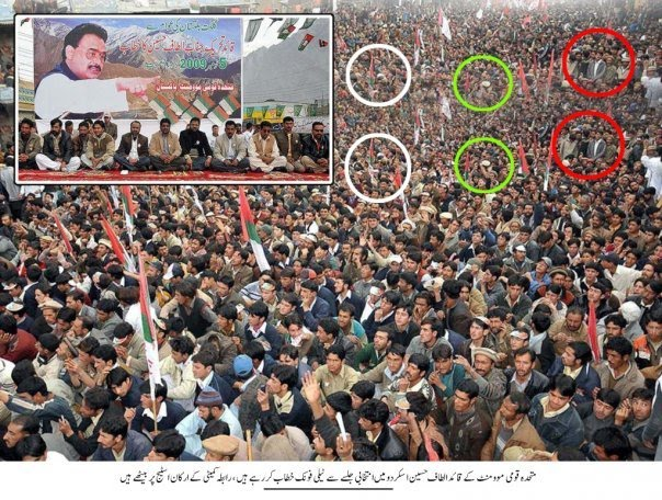 MQM Rally photoshopped