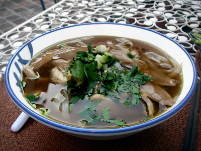 Pho Ga- chicken Noodle soup