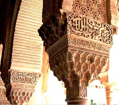 Capiteles andalus es ense arte for Arte arquitectura definicion