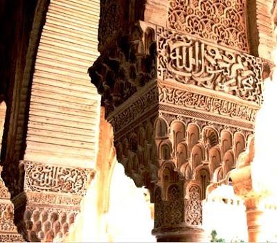 Capiteles andalus es ense arte for Definicion de estilo en arquitectura