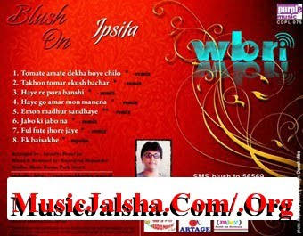 Blush On-Ipshita Mukherjee Kolkata Bangla Band 128kpbs Mp3 Song Album, Download Blush On-Ipshita Mukherjee Free MP3 Songs Download, MP3 Songs Of Blush On-Ipshita Mukherjee, Download Songs, Album, Music Download, Kolkata Band Songs Blush On-Ipshita Mukherjee