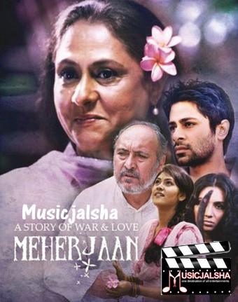 Meherjaan (2010) Bangla Movie 128kpbs Mp3 Song Album, Download Meherjaan (2010) Free MP3 Songs Download, MP3 Songs Of Meherjaan (2010), Download Songs, Album, Music Download, Bangla Movie Songs Meherjaan (2010)