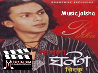 Pagla Ghonta-Rinku Bangla Folk, Classic 128kpbs Mp3 Song Album, Download Pagla Ghonta-Rinku Free MP3 Songs Download, MP3 Songs Of Pagla Ghonta-Rinku, Download Songs, Album, Music Download, Folk, Classic Songs Pagla Ghonta-Rinku