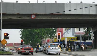 landmark entrance Taman Megah