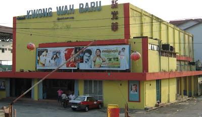 Kwong Wah Baru cinema