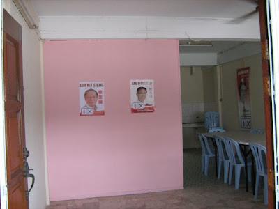 Lau Weng San bare Service Center
