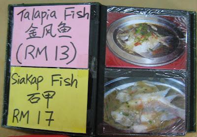 restoran 88 fish menu