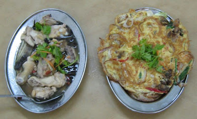 Malay Chicken and Egg Omelette