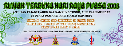 Poster Invitation PJ Utara Hari Raya Open House