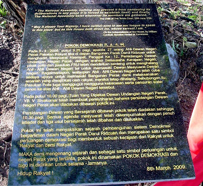Perak Democracy Tree Plaque