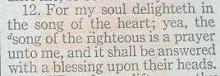 Doctrine & Covenants 25:12