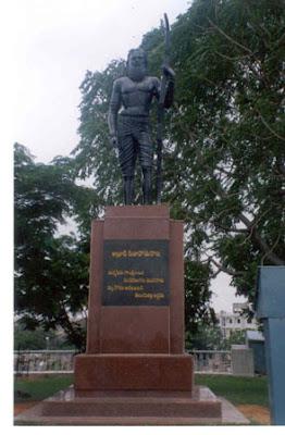Alluri Seetha Rama Raju