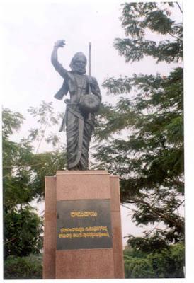 Bhakta Ramadaasu