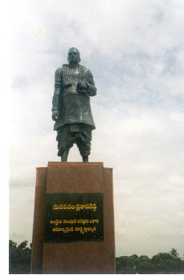 Suravaram Pratap Reddy