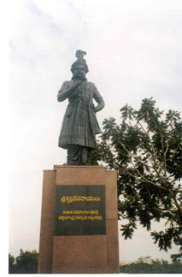 Sri Krishna Deva Rayulu