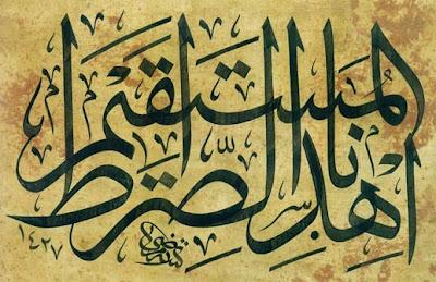 nome em árabe