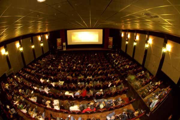 Sala do cine Bombril. Foto por divulgação Reef