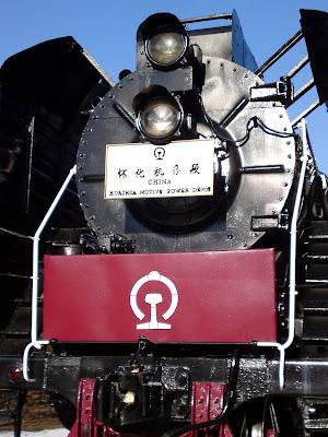 china, train