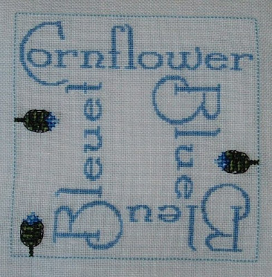 Cornflower Biscornu