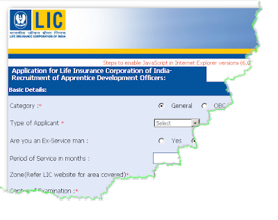 LIC Apprentice DO recruitment 2012 Online form