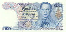 שטר 50 באט תאילנדי משנת 1985