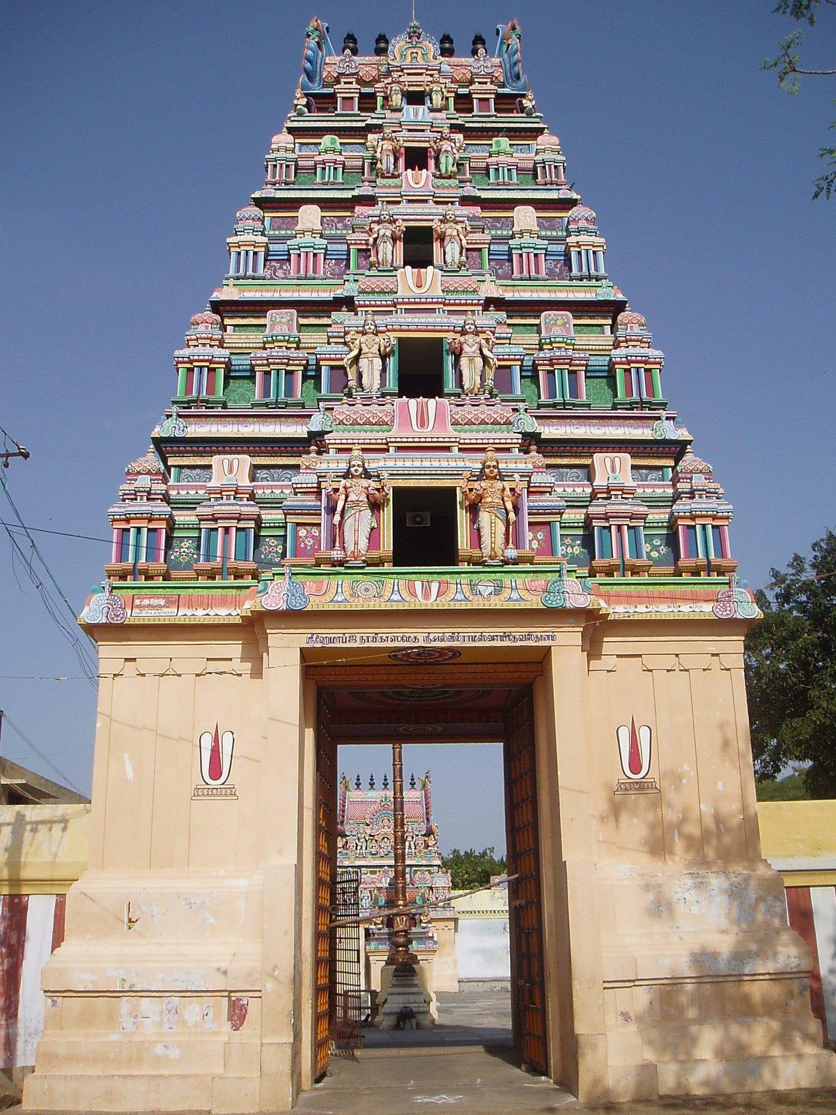 Sri Valvil Ramar Temple (Thirupullabhoothangudi), Thanjavur - Divya Desam 11