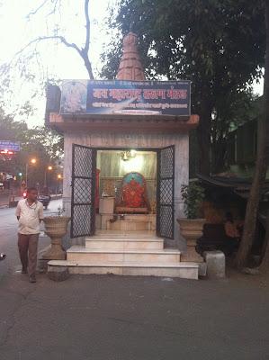 Pune India Koregoan Park Ganesha temple