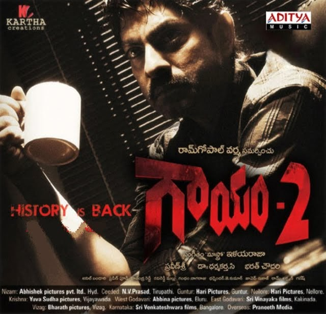 gayam 2 movie mp3 songs free download 2010telugu songs