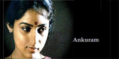 Ankuram MP3 Songs Free Download