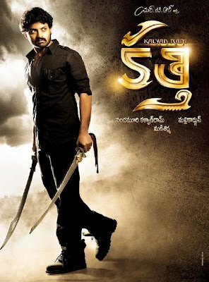 Download MP3 Songs,Video Songs And Movies: Manasara mp3 …