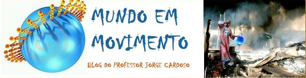 Blog do Professor Jorge Cardoso