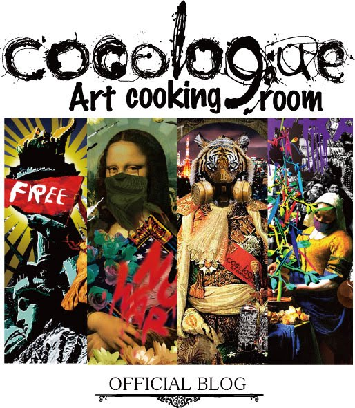 cocologue Art cooking room  OFFICIAL BLOG