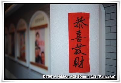 歌舞昇平夜上海