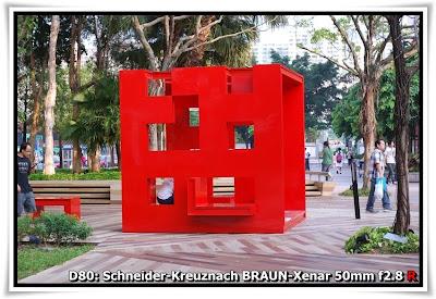 「城市藝坊」(City Art Square)