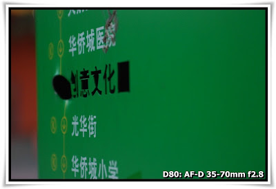 華僑城創意文化園 (OCT-Loft)