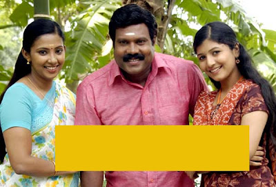 Malayali (2009) - Malayalam Movie