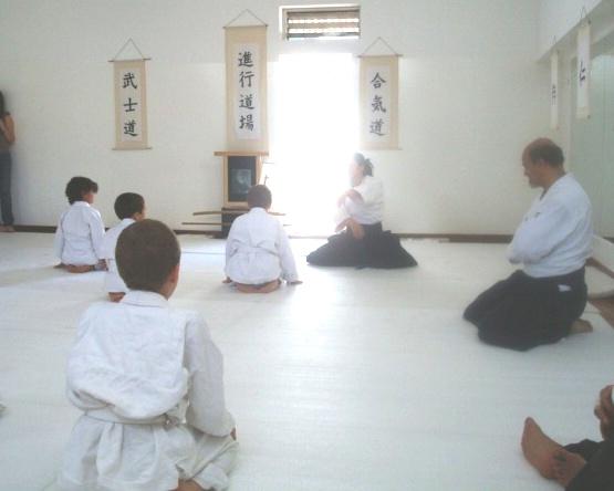 Clase de Niños en Shinko Dojo