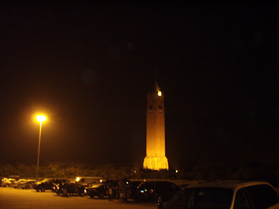 The Jones Beach Water Tower from the Field 4 Parking Lot