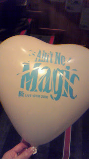 B'z LIVE-GYM 2010 Ain't No Magic