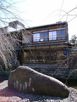伊藤ダイニング 京都店