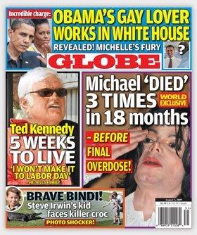 Globe michelle obama Reggie love