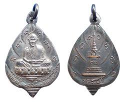 http://www.amuletcenter.com