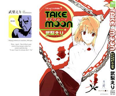 [FNF]Takemoon [1/??] TakeMoon_v01_p001