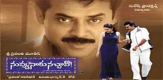Aakasham digivachi song download free download