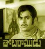 Thota Ramudu Old Movie Songs