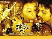 Pournami Telugu Songs