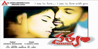 Sathyam Telugu Video Songs