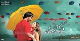 Vana Movie Songs
