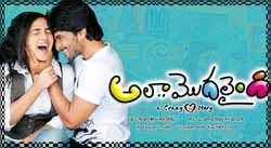 Ala Modalaindi Movie Songs